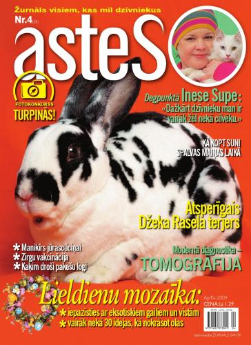 ASTES Nr. 4 2009