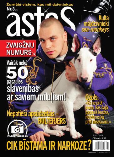ASTES Nr. 3 2009