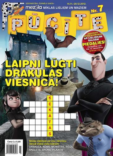 PŪCĪTE Nr. 7 2012