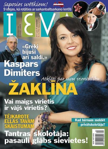 IEVA Nr. 45 2012