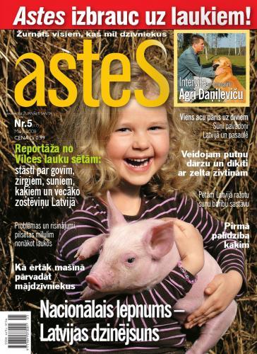 ASTES Nr. 5 2008