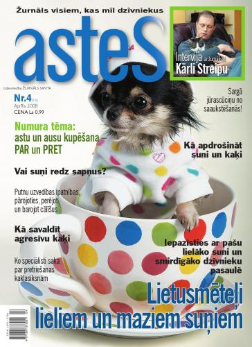 ASTES Nr. 4 2008