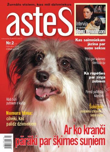 ASTES Nr. 2 2008