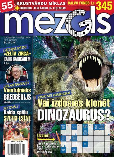 MEZGLS Nr. 23 2012