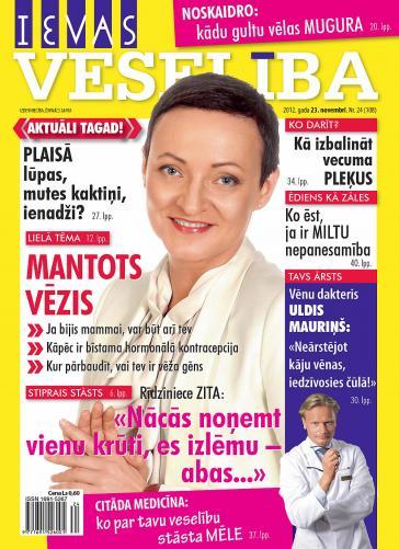 IEVAS VESELĪBA Nr. 24 2012