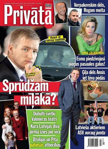 PRIVĀTĀ DZĪVE Nr. 47 2012