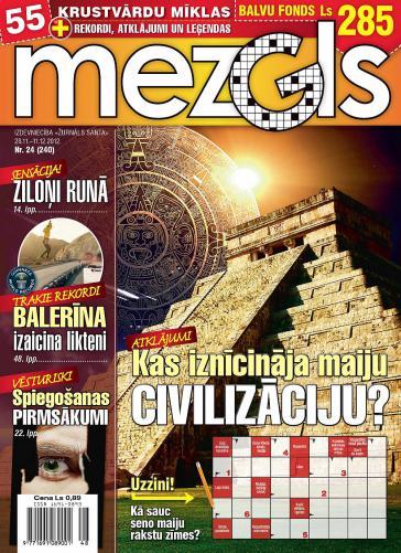 MEZGLS Nr. 24 2012