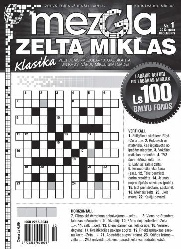 MEZGLA ZELTA MĪKLAS Nr. 1 2012