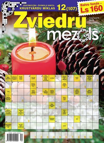 ZVIEDRU MEZGLS Nr. 12 2012