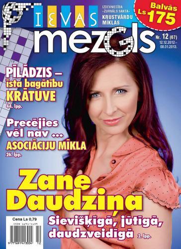 IEVAS MEZGLS Nr. 12 2012