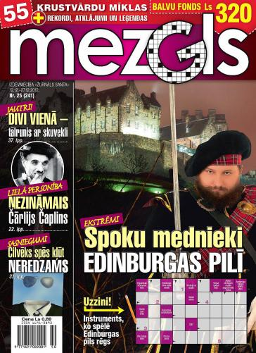 MEZGLS Nr. 25 2012