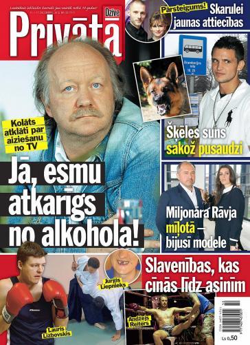 PRIVĀTĀ DZĪVE Nr. 50 2012