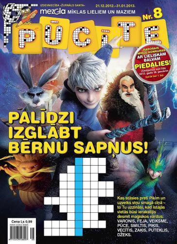 PŪCĪTE Nr. 8 2012