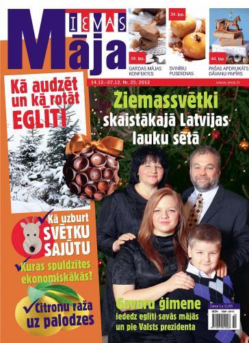 IEVAS MĀJA Nr. 25 2012