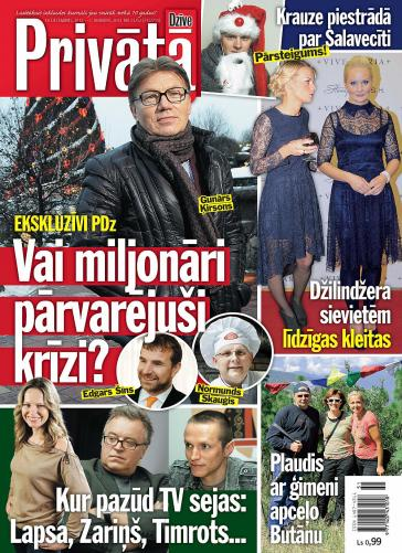 PRIVĀTĀ DZĪVE Nr. 51/52 2012
