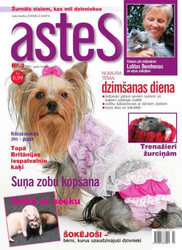 ASTES Nr. 3 2007