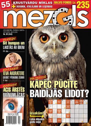 MEZGLS Nr. 26 2012