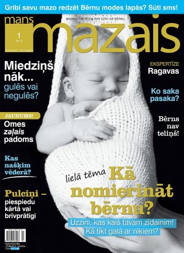 MANS MAZAIS Nr. 1 2013