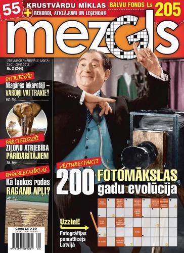 MEZGLS Nr. 2 2013
