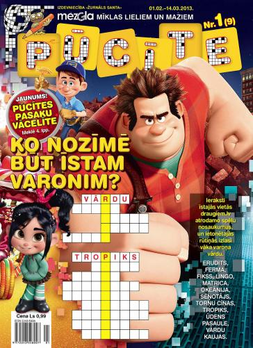PŪCĪTE Nr. 1 2013