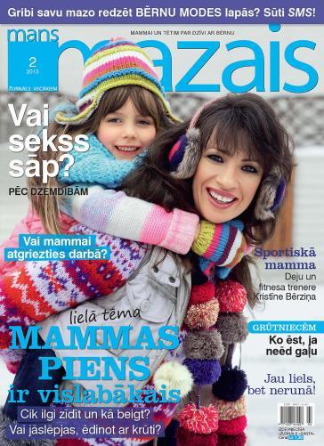 MANS MAZAIS Nr. 2 2013