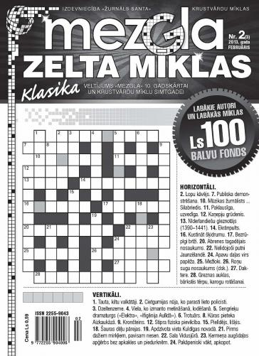 MEZGLA ZELTA MĪKLAS Nr. 2 2013