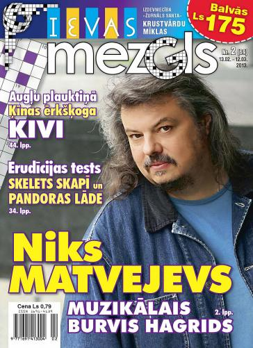 IEVAS MEZGLS Nr. 2 2013