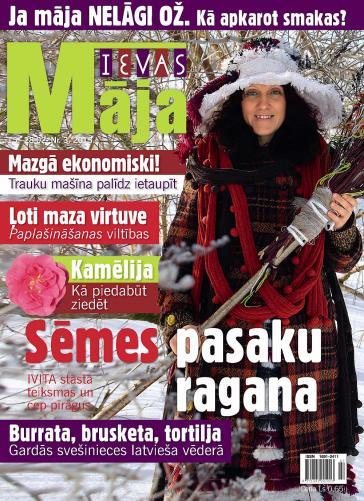 IEVAS MĀJA Nr. 3 2013