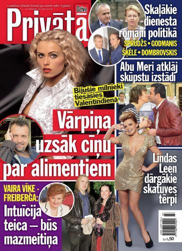 PRIVĀTĀ DZĪVE Nr. 7 2013