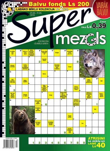 Supermezgls Nr. 2 2013