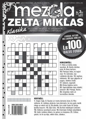 MEZGLA ZELTA MĪKLAS Nr. 3 2013