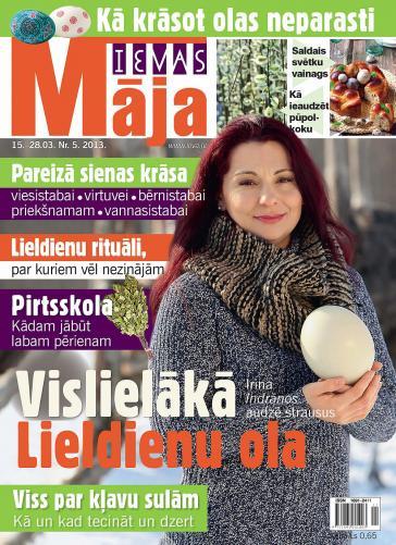 IEVAS MĀJA Nr. 5 2013