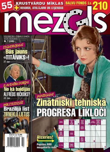 MEZGLS Nr. 7 2013