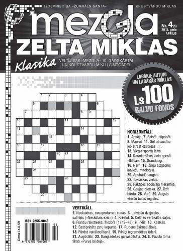 MEZGLA ZELTA MĪKLAS Nr. 4 2013
