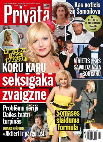 PRIVĀTĀ DZĪVE Nr. 14 2013
