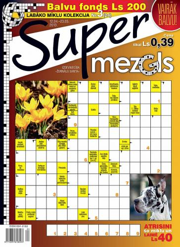 Supermezgls Nr. 3 2013