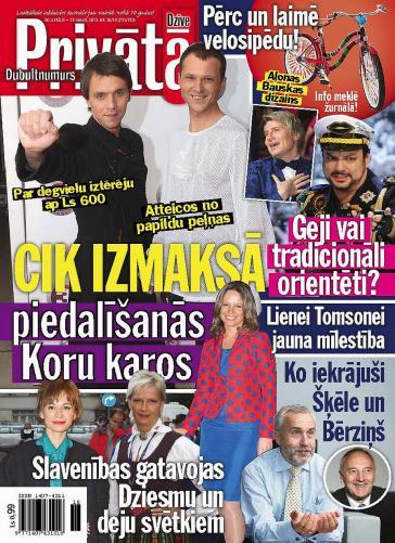 PRIVĀTĀ DZĪVE Nr. 18/19 2013