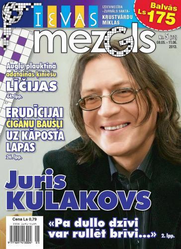 IEVAS MEZGLS Nr. 5 2013