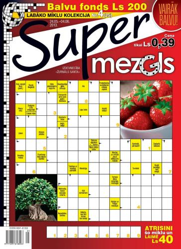 Supermezgls Nr. 4 2013