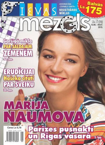 IEVAS MEZGLS Nr. 6 2013