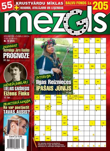 MEZGLS Nr. 12 2013