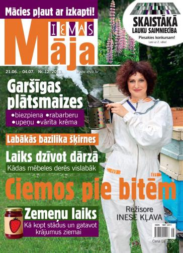 IEVAS MĀJA Nr. 12 2013