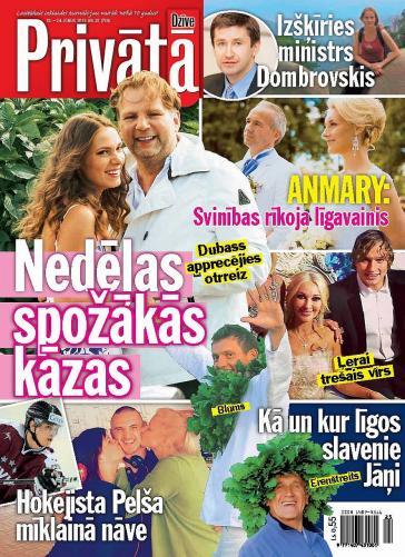 PRIVĀTĀ DZĪVE Nr. 25 2013