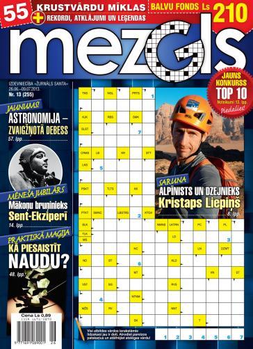 MEZGLS Nr. 13 2013