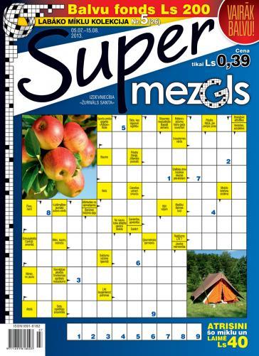 Supermezgls Nr. 5 2013