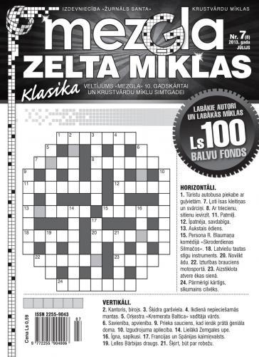 MEZGLA ZELTA MĪKLAS Nr. 7 2013