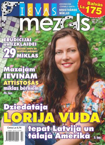 IEVAS MEZGLS Nr. 7 2013