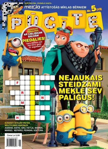 PŪCĪTE Nr. 5 2013