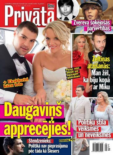PRIVĀTĀ DZĪVE Nr. 29 2013