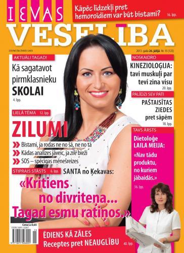 IEVAS VESELĪBA Nr. 15 2013